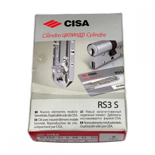 Цилиндр фигурный RS3, лазерный ключ с подвижным элементом фото_1